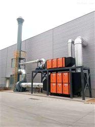 IWG-UVUV光解除味净化器、光解油烟净化器