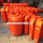 供應夾管排泥管道浮體 疏浚浮體