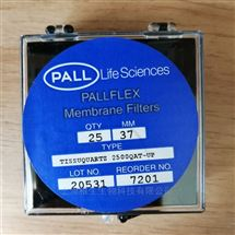 PALLFLEX濾膜