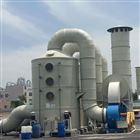 污水废气处理设备直销