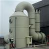 皮革厂废气处理设备