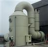 那家废气处理设备质量保证且价格优惠?
