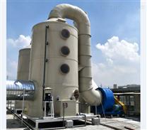 二硫化碳废气处理设备