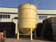 竖流式溶气气浮过滤一体机印染废水处理设备