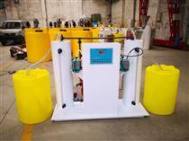 CYFA系列基本型二氧化氯发生器