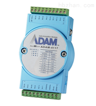 研华ADAM-4117亚当8路模拟量输入采集模块