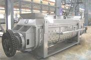 生化汙泥槳葉幹燥機