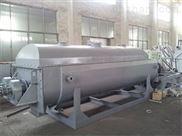 钢铁厂污泥干化设备
