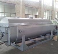硼砂污泥桨叶干燥机