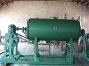 丙環唑殺菌劑專用幹燥機