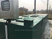 10/50吨屠宰场污水处理设备