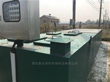 生活污水一体化/气浮机设备处理达标排放
