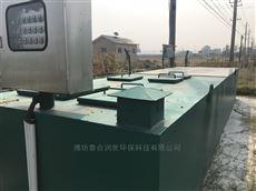 河北沧州5吨每小时医疗污水处理设备