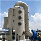 酸雾废气喷淋塔处理设备