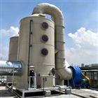 印刷废气处理设备直销