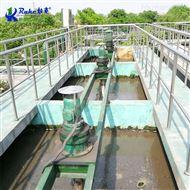 废水池浆式搅拌机工业废水处理
