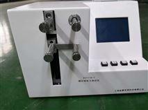 醫用縫合線張力測試儀