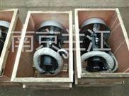 铸件潜水搅拌机 QJB2.2/8-320/3-740C
