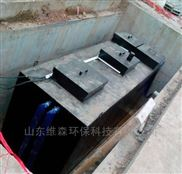 民营专科医院污水处理设备