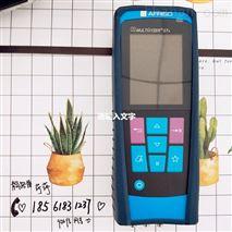 德国菲索烟尘STM225和M60X手持烟气分析仪