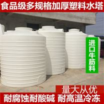 九江5立方化工储罐 饮用水储罐买家看过来