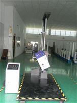 单翼摔箱测试机