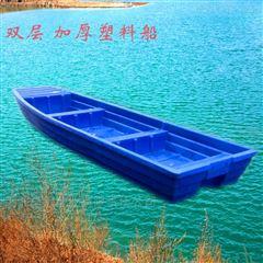 湖北有双层4米渔船 塑料船厂家直销