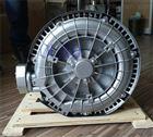 2RB-4201.5KW漩涡气泵