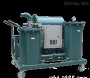 YL-100小型液压油精密过滤机