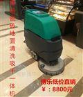工厂电瓶式洗地机价格