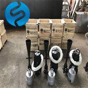 QSB7.5水下曝气机