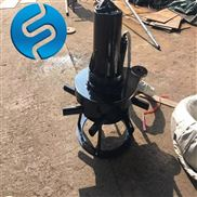 沉水式曝氣機