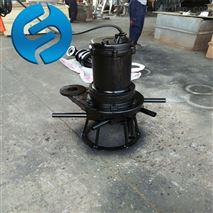 QXB0.75水下曝氣機