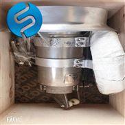 MA0.37/4-230/3-1460小型潜水搅拌机供应
