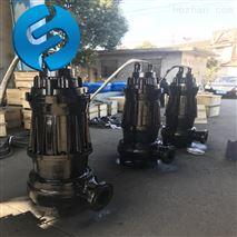 WQ不锈钢潜水排污泵价格