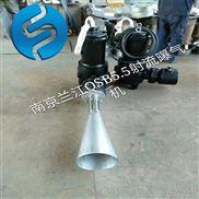 QSB0.75深水自吸式潜水射流曝气机价格