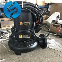 高性能不锈钢双铰刀切割泵4.0
