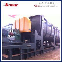 KJG-18化工污泥桨叶干燥机