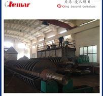 高湿物料污泥桨叶式烘干机KJG-100