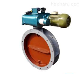 D241W-1C電液動通風蝶閥