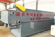 洗车污水处理设备气浮机