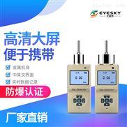 便携式苯系物检测仪手持式voc检测仪价格