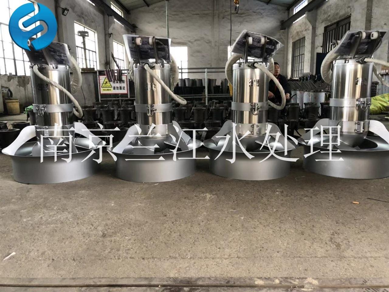 QJB冲压式高速潜水搅拌机价格