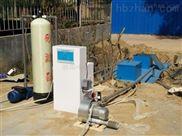 湖南怀化屠宰一体化污水处理设备