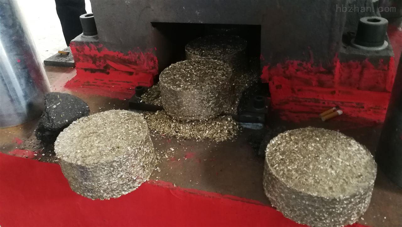 废铜屑压块机 铜米 铜屑处理方法