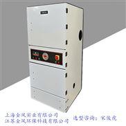 工業集塵機/吸塵器