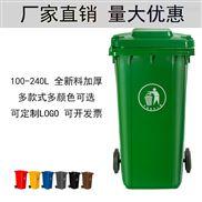 武汉生产厂家批发塑料垃圾桶 240挂车垃圾箱