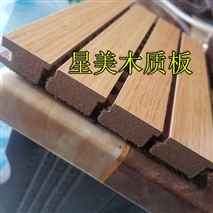 貴州防火木質吸音板環保板阻燃板廠家直銷