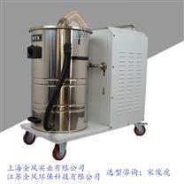 高压吸尘器 强力吸尘机
