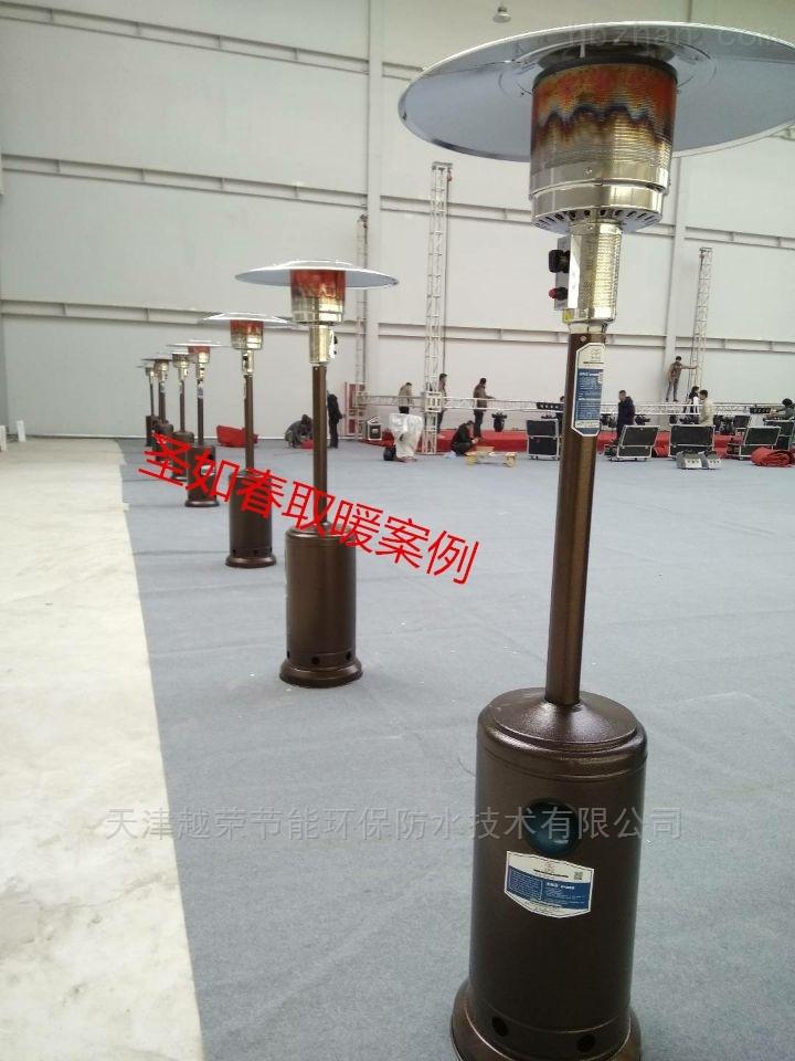 太原伞型取暖器,价格_高温燃气取暖炉批发